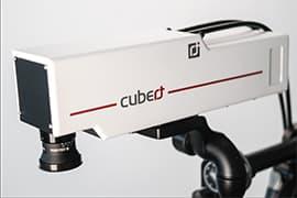 ハイパースペクトルカメラ FireflEYE 496blue